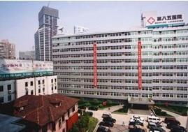 PLA 85 Hospital