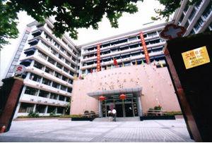 Shanghai Ninth People's Hospital